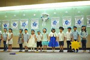 Montessori Christmas Performance