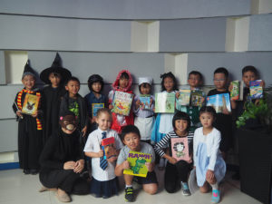 World Book Day – 23 April 2018